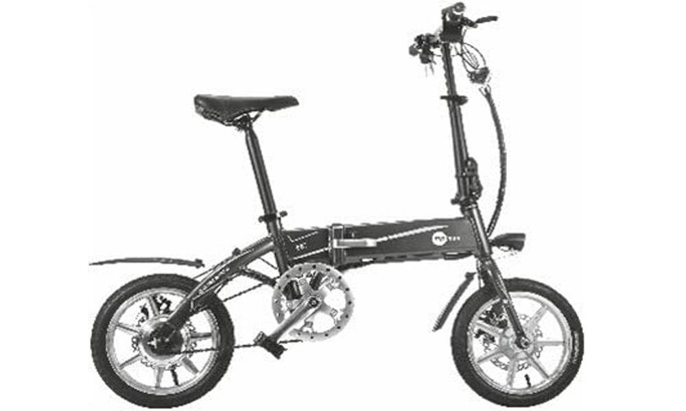 mejores bicicletas eléctricas Cityboard